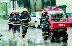 淄博市公安消防支队展开灭火救援大比武