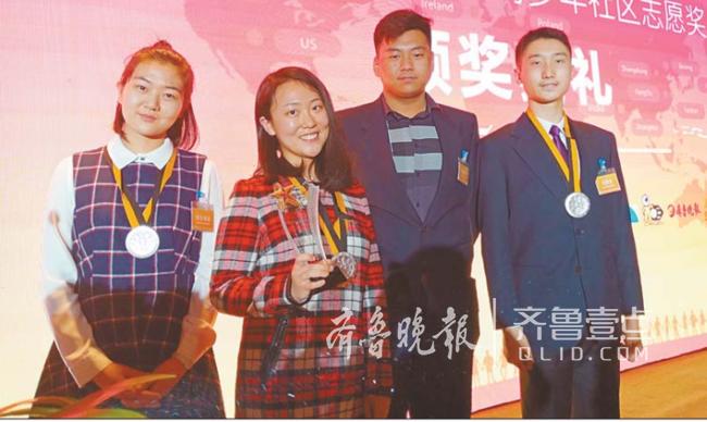 4山东中学生登上全国公益领奖台,一人还成慈善大使
