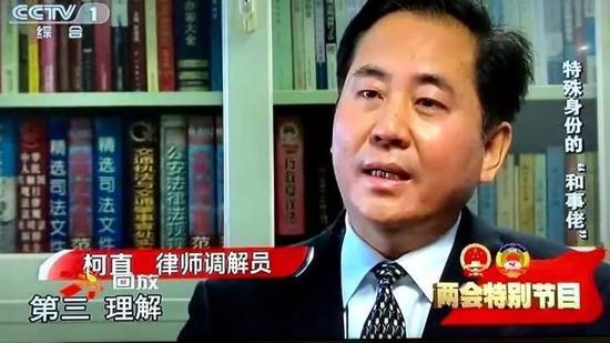 """小夫妻离婚上演""""婆媳大战""""律师做法撒贝宁都夸"""
