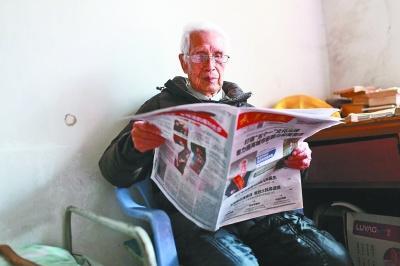 """老人105岁能背诵180字长联 不愿被祝""""长命百岁"""""""