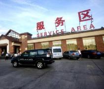 国省道也有停车服务区了 今年淄博段将建6处公路驿站