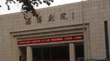 周五到淄博剧院免费看吕剧 22日可凭身份证领票