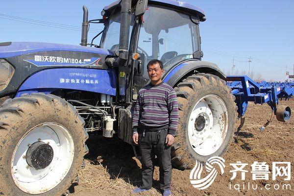 """用户刘小收和他的""""爱车""""雷沃欧豹M1804拖拉机"""