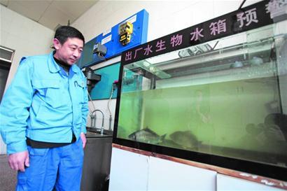青岛主要依靠引黄引江客水节约用水从点滴做起