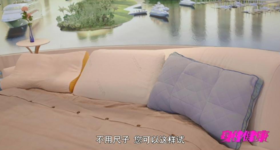睡得不好,因为你用错了枕头,睡错了床