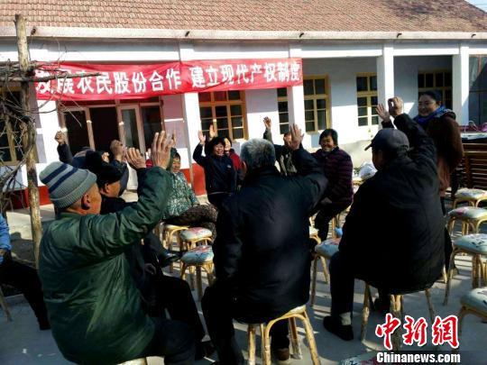 山东章丘:依靠制度创新保障农村集体产权制度改革成果