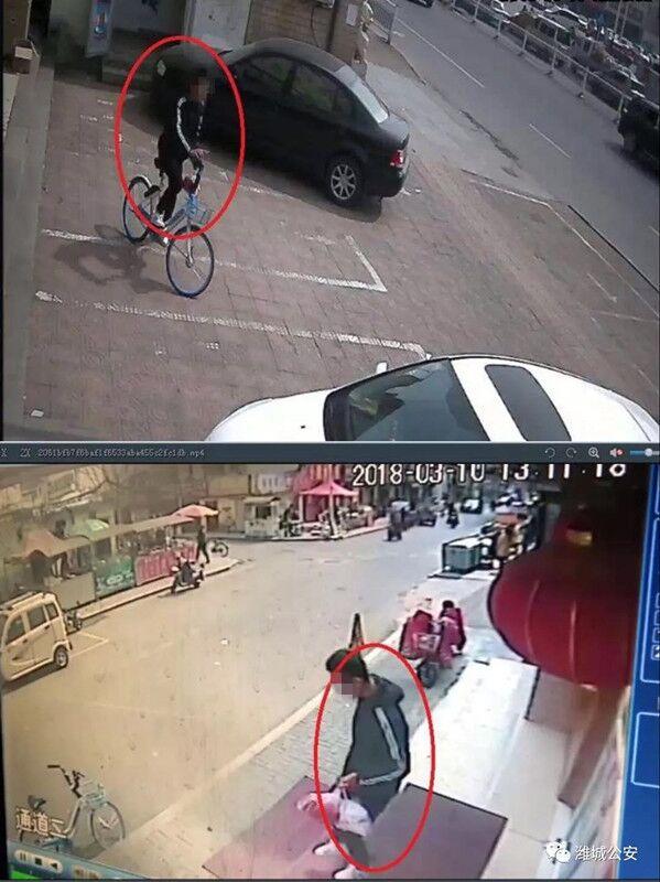 潍坊公安提醒:警惕偷换商家二维码作案手段
