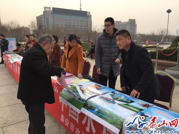 """泰安市纪念第二十六届""""世界水日""""宣传活动举行"""
