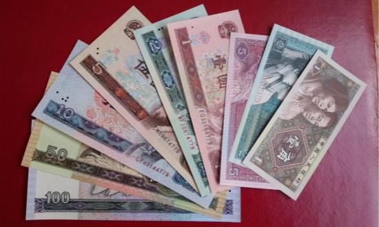第四套人民币将停用 集中兑换期公布