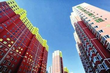 有房住了!到2020年,济南将新开工棚改住房24万套