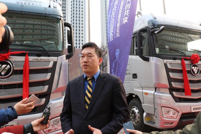【新闻稿-定】科技赋能物流 500台危化品运输车交付清源集团2319