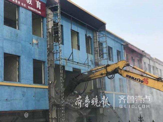 济南茂岭山8500平米商品房正拆除,13户业主已搬离