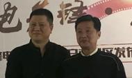 """北京电影学院原院长:望""""北青年南先锋""""共推中国电影"""