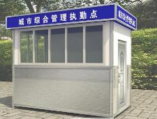 淄博高新区每5平方公里建一处城市管理服务岗亭