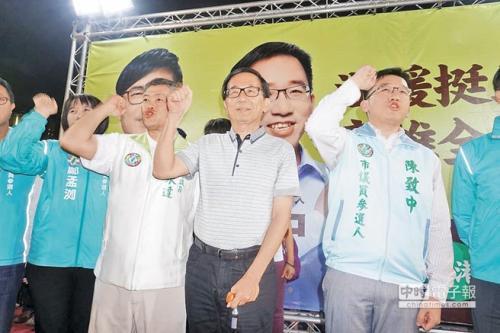 陈水扁参加儿子竞选造势晚会 台中监狱认定违规