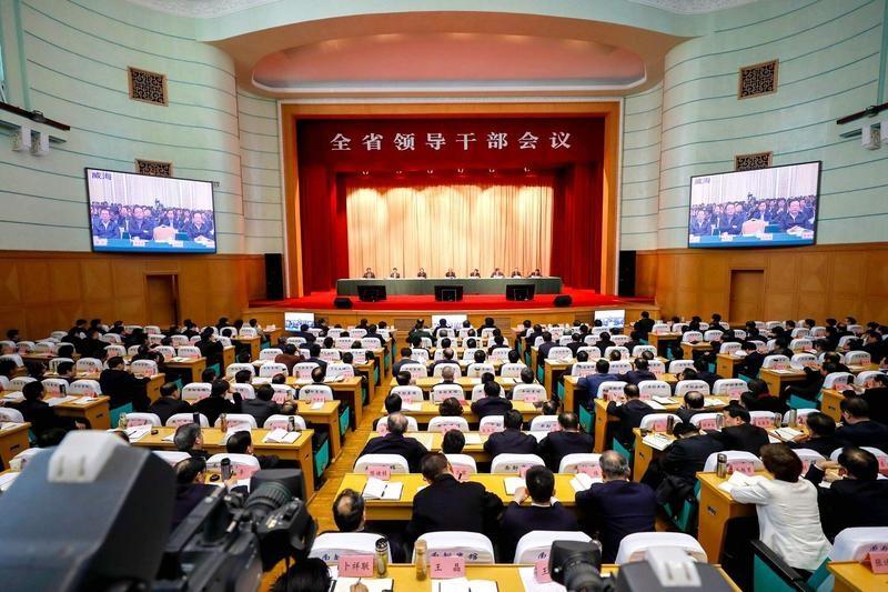 全省领导干部会议召开 传达学习习近平总书记重要讲话和全国两会精神