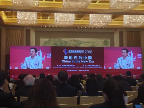 百度CEO李彦宏:自动驾驶比人类驾驶更安全(图)