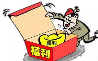 【纪检人·手记】购物明细中的秘密