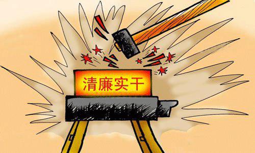 山东惠民:加强教育 锻造纪检监察干部队伍