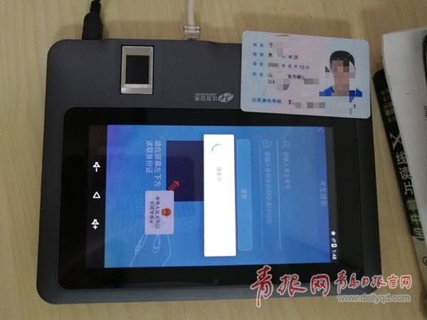 告别体检卡扫描 青岛高考生体检只需带身份证即可