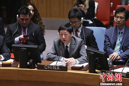 中国代表呼吁国际社会努力推进巴勒斯坦问题政治解决