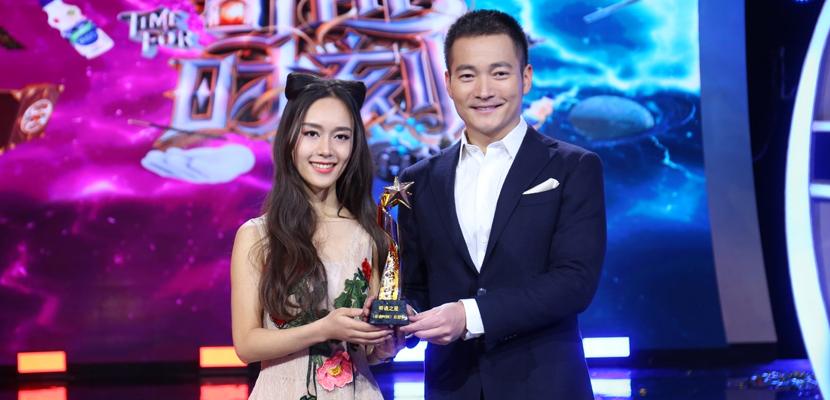 《奇迹时刻》圆满落幕 北大美女博士杨慧琴勇夺冠军