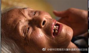 两位南京大屠杀幸存者顾秀兰、马淑勤26日因病离世