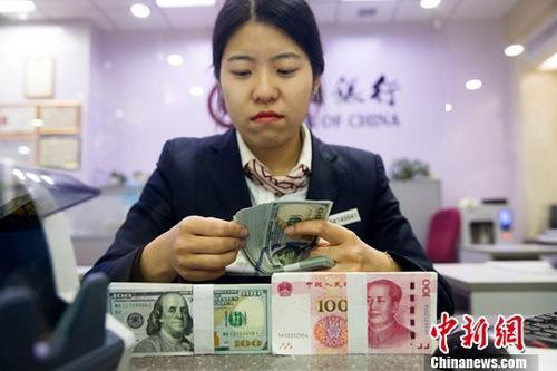 外汇局:2017年末中国银行业对外净负债2812亿美元