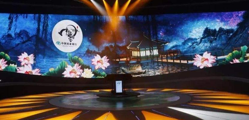 《中国诗词大会》第三季:人生有诗意诗词可比拼
