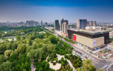 淄博市校城融合发展推进会议召开