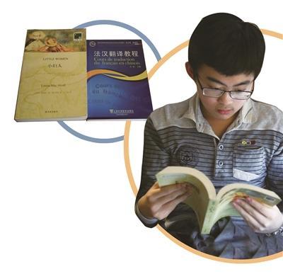 小学毕业后就在家自学 14岁少年来考南理工研究生