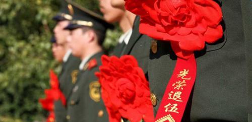 聊城符合四种条件的退役士兵可享受被安置待遇
