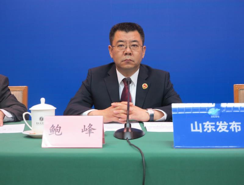 山东省人民检察院党组成员、副检察长 鲍峰