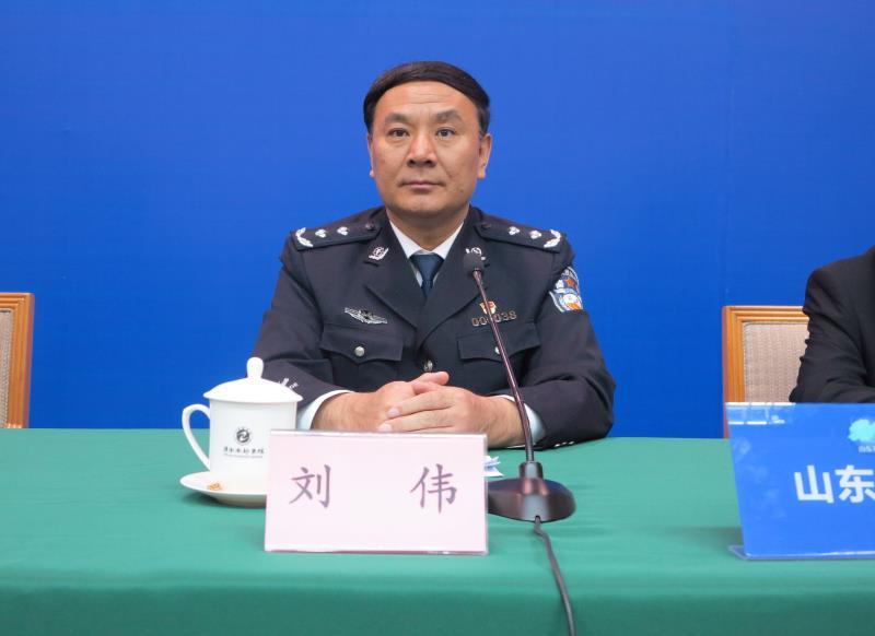 山东省公安厅二级巡视员 刘伟