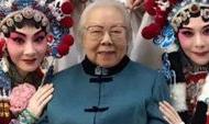 专访京剧名家张正芳:年近九旬仍传艺 对艺术严谨