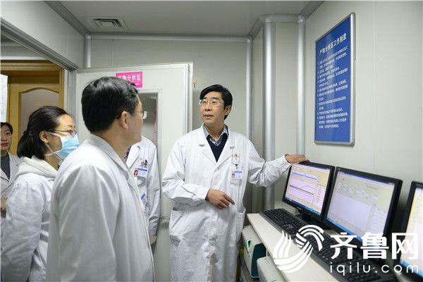 烟台毓璜顶医院检验中心喜获CNAS颁发的实验室认可证书