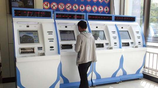 备战客流高峰 聊城汽车站将开启9台自助售票机