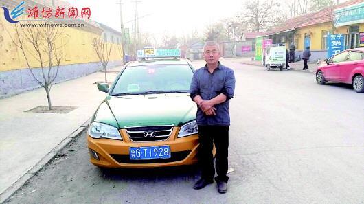 潍坊11个月大的男婴卡喉咙 的哥急速送医