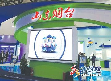 烟台首次亮相国际核工业展览会 引起业内外关注