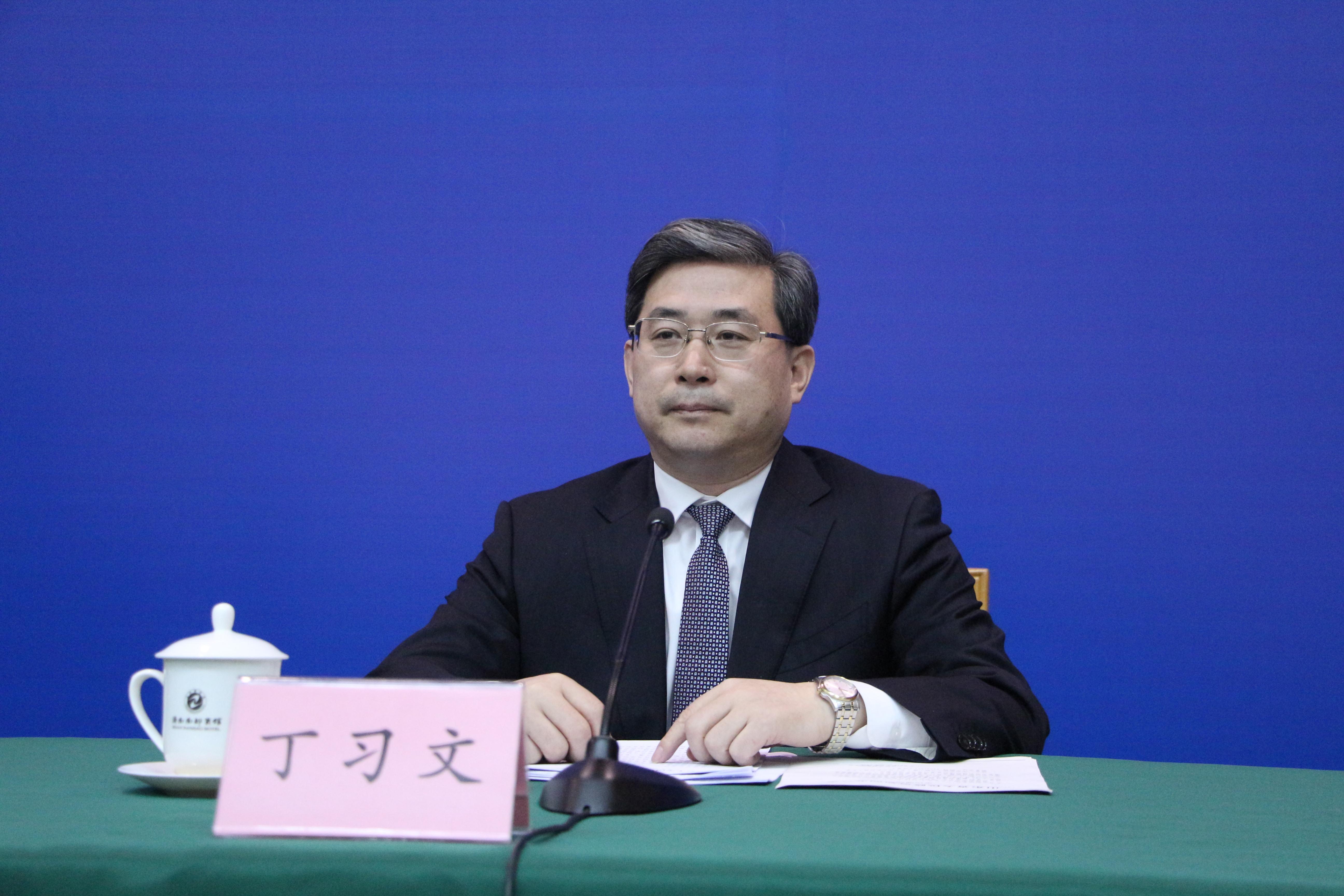 山东省地税局副局长 丁习文