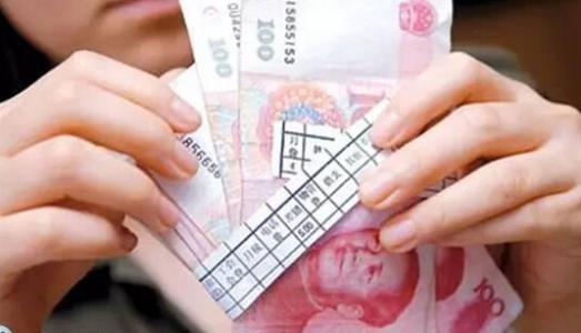 """济南各行业月薪大""""科普"""":基金证券类最高,每月9504元"""