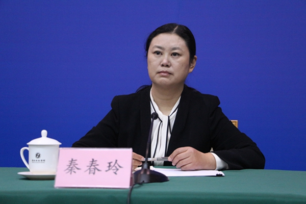 山东省国资委资本运营与收益管理处处长 秦春玲
