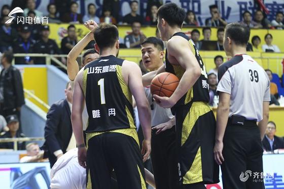 山东男篮球员透露闭门会议内容 队长:控制好动作
