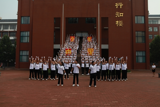 淄博高新区实验中学:创建文明校园培养新时代好少年