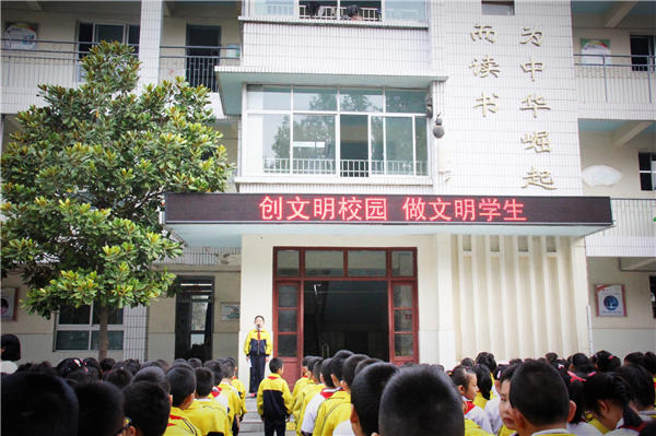 泰安市第一实验学校:文明之花开,馨芳满校园【李亚鹏懒理王菲】