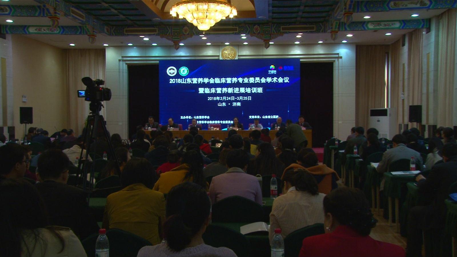 特医食品助力健康中国
