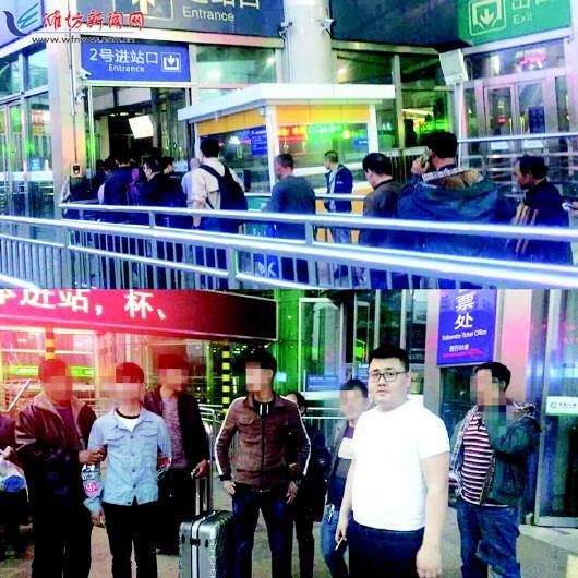 潍城警方巧妙布局找到传销窝点 帮九名受害人返乡