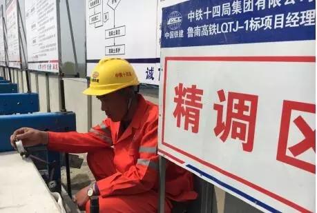 鲁南高铁明年底实现通车 济南市民2小时内到日照
