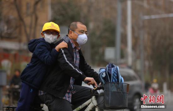 中国北方部分地区出现重度空气污染