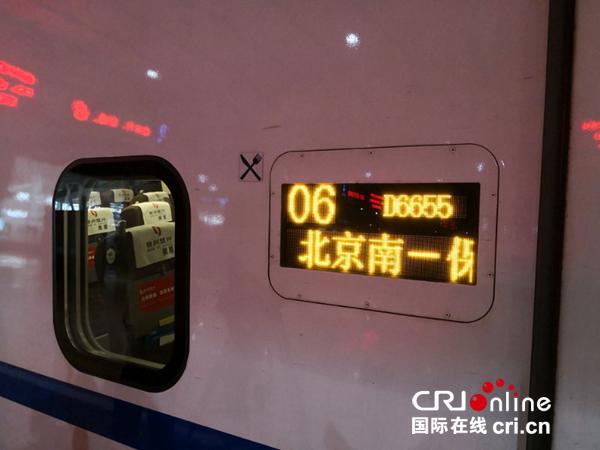 北京到雄安动车开行8个月来约50万人享受到出行便利